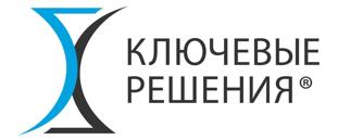 Компания «Ключевые решения»
